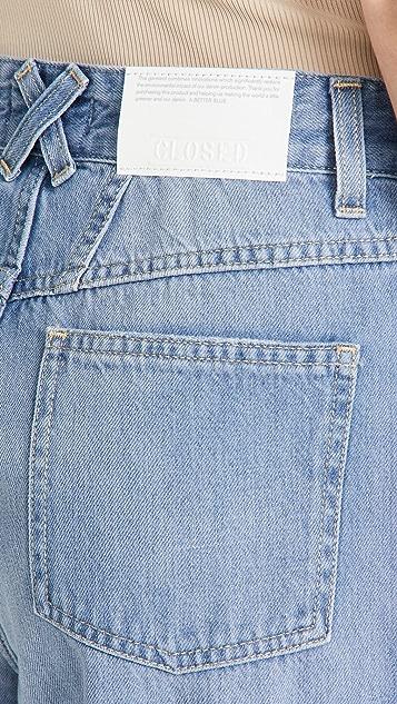 Closed Pearl 牛仔裤