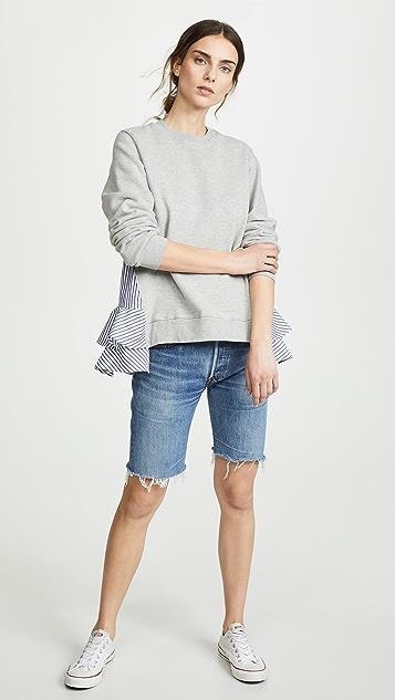 Clu Пуловер с контрастными оборками