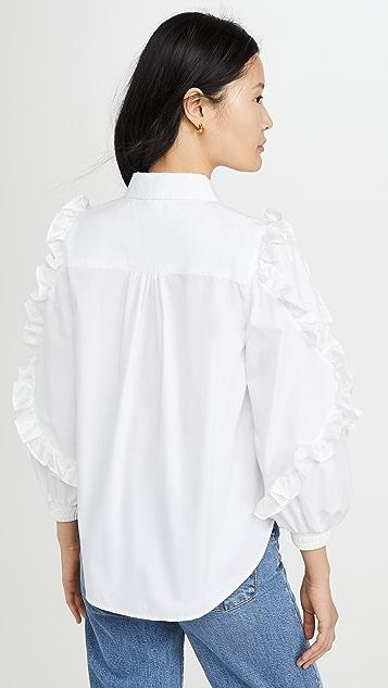 Clu 荷叶边细节衬衫