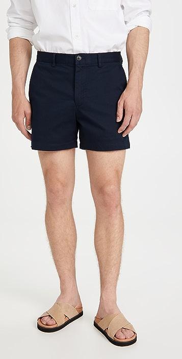 Club Monaco Jax Shorts