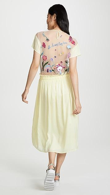 Mira Mikati Цветочное платье