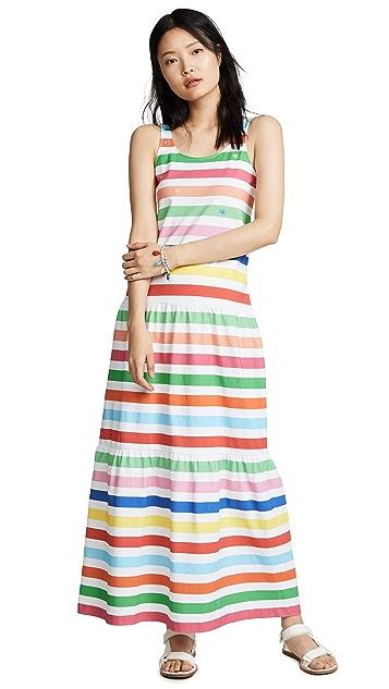 Mira Mikati Платье в полоску без рукавов
