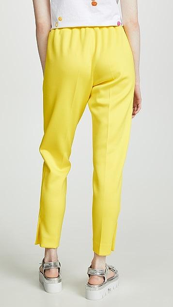 Mira Mikati Jogger Pants