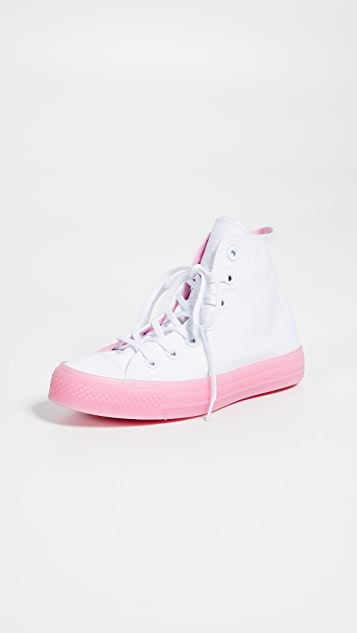 d03735d63120 Converse Chuck Taylor All Star High Top Sneakers