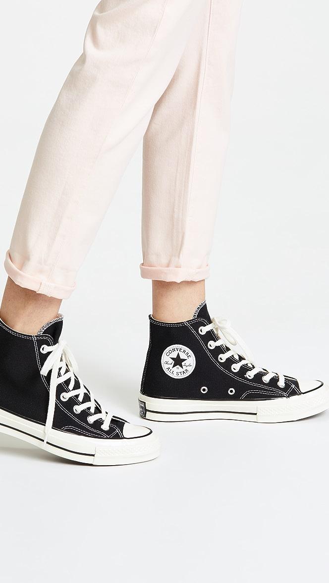 converse 70s style