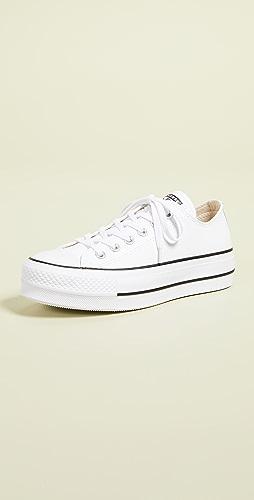 Converse - Chuck All Star Lift Clean Ox 运动鞋