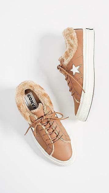 35b45ce6c2ec6 One Star Ox Sneakers