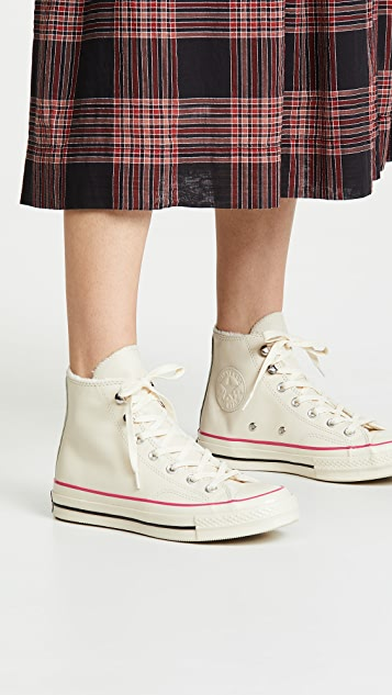 a5a6ba056d6679 ... Converse Chuck 70 Leather Hi Top Sneakers ...