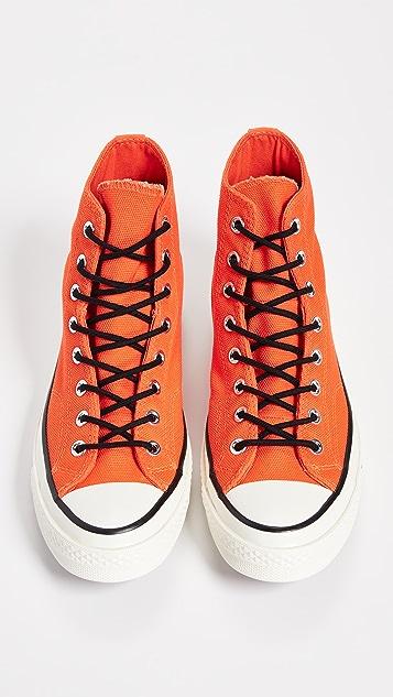 Converse X Gore tex Chuck 70 hi orange waterproof trainers