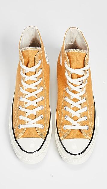 Converse Chuck Taylor '70s Hi Top Sneakers