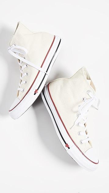 Converse Chuck Taylor All Star Denim Sneakers