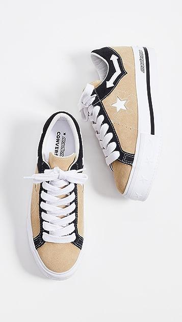 7449e229fdc797 ... Converse x Mademe Platform Sneakers ...