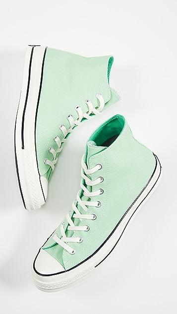 Converse Chuck 70 High Top Psy-Kicks Sneakers