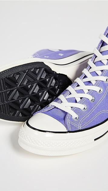 Converse Chuck 70 Psy-Kicks High Top Sneakers