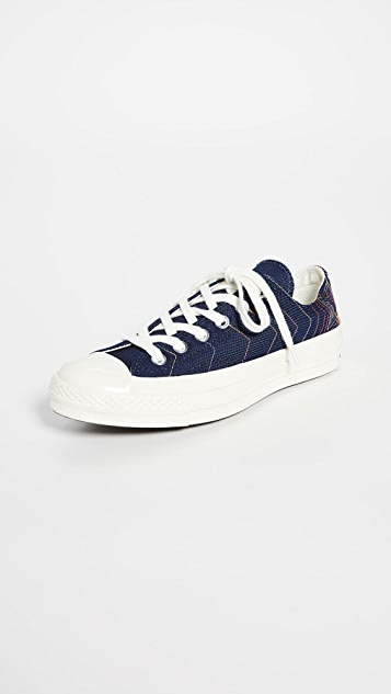 Converse Chuck 70 彩虹牛津运动鞋