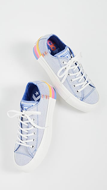 Converse Chuck Taylor All Star Lift 牛津彩虹运动鞋