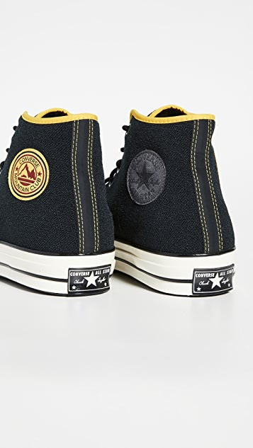 Converse Chuck 70 Archival Terry High Top Sneakers