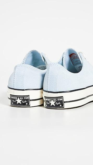 Converse Chuck 70 Suede Sneakers