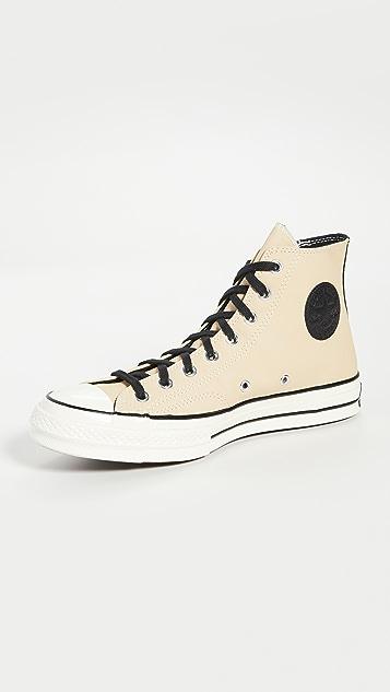 Converse Chuck 70 Side Zip High Top Sneakers