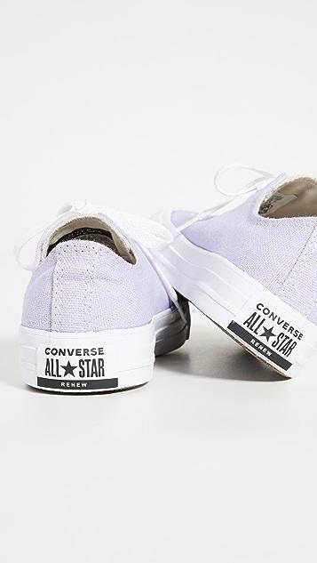 Converse Chuck Taylor All Star Renew 牛津布运动鞋