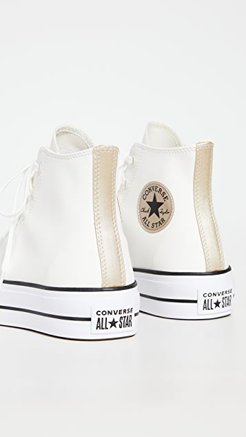 Converse Chuck Taylor Lift All Star 高帮运动鞋