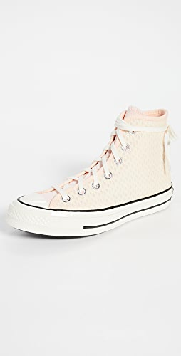 Converse - Chuck 70 High Top Alt Exploration 运动鞋