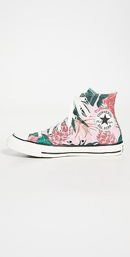 Converse - Chuck Taylor All Star 高帮运动鞋