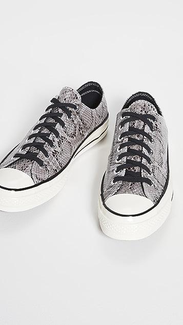 Converse Archive Reptile Chuck 70 Ox Sneakers
