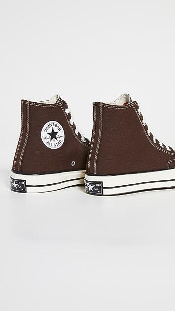 Converse Chuck 70 High Sneakers
