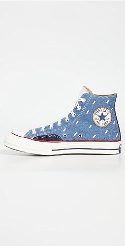Converse - Indigo Boro Chuck 70 Hi Sneakers