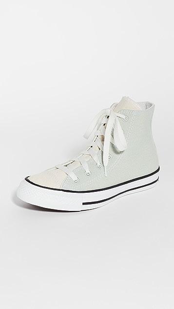 Converse Chuck Classic Sneakers