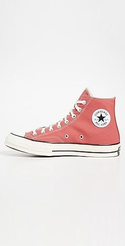 Converse - Chuck 70 Vintage Canvas Sneakers