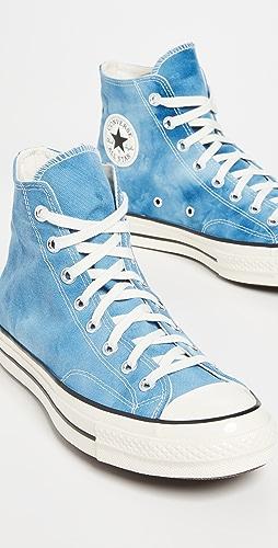 Converse - Chuck 70 Summer Daze Fade In Sneakers