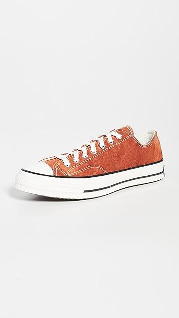 Converse Chuck 70 Summer Daze Fade In Sneakers