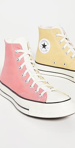 Converse - Hybrid Texture Chuck 70 Sneakers