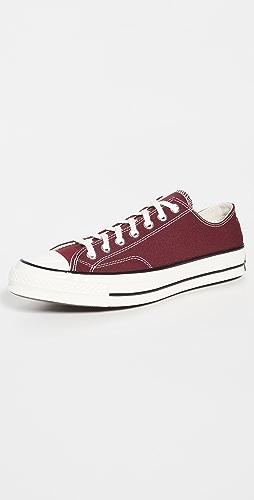 Converse - Ox Chuck 70 Sneakers