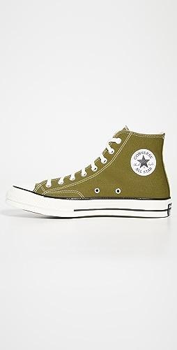 Converse - Hi Chuck 70 Sneakers