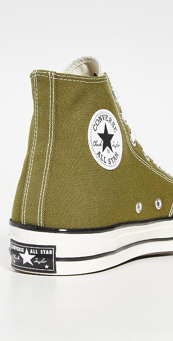 Converse Hi Chuck 70 Sneakers
