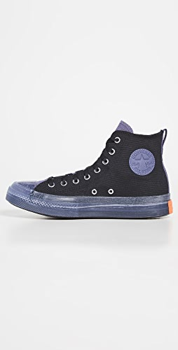 Converse - Chuck Taylor All Star Cx Sneakers