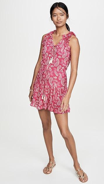 coolchange Платье Haley