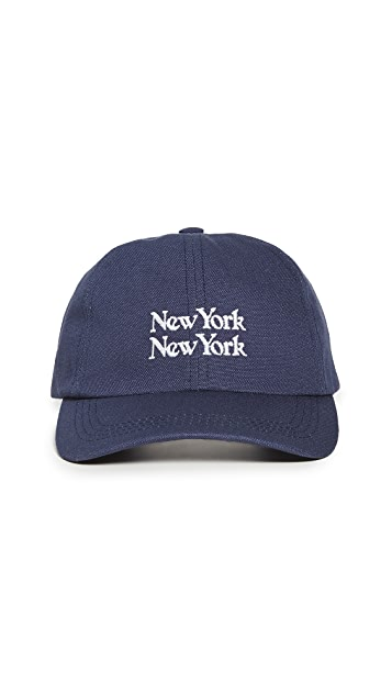 Corridor New York New York Cap