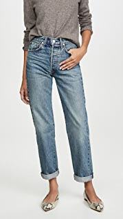 CQY Vinyl Vintage Relaxed Jeans