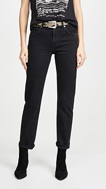 CQY Friend High Rise Straight Leg Jeans