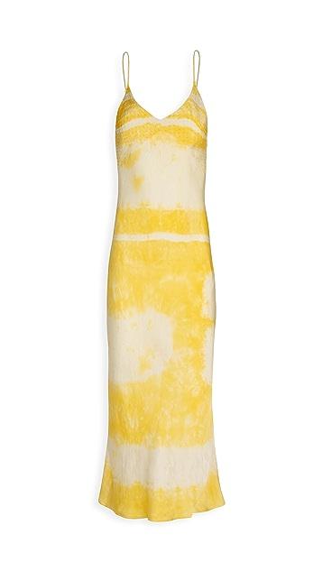 DANNIJO Limoncello 衬裙