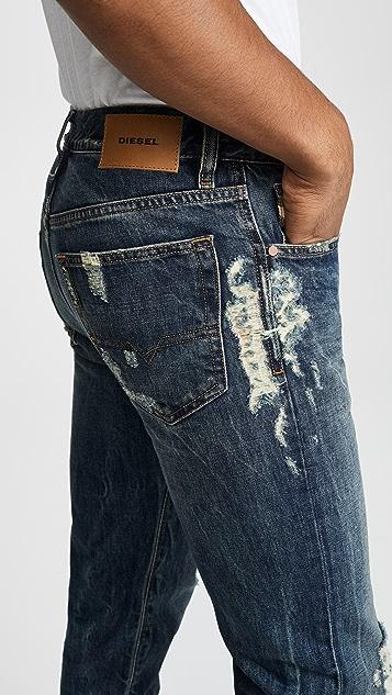 Diesel Mharky L.32084Zm Jeans