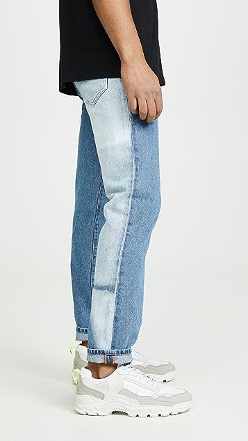 Diesel Mharky Jeans