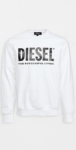 Diesel - Logo Sweatshirt
