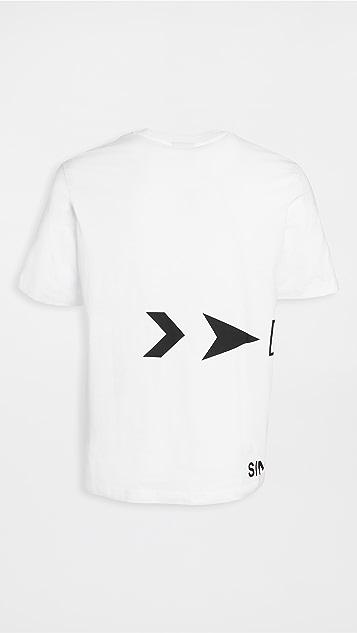 Diesel T-Just T-Shirt