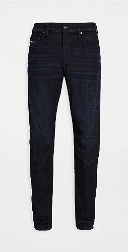 Diesel - D-Strukt Trousers