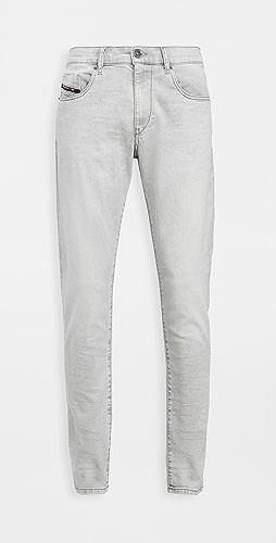 Diesel - D-Strukt Jeans
